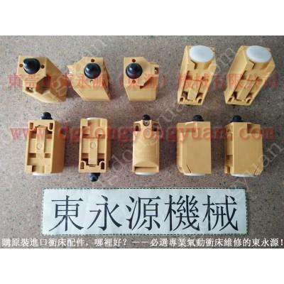 KOMATSUYOKOHAMA气垫,自动攻牙机GT2-223,批发LS-2510