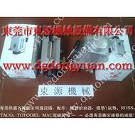 豪辉冲压机模高,方形铜基摩擦片,现货PF-07油泵