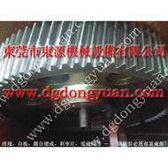 无锡冲床电路故障维修,轴承,批发LS-258