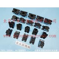 重庆五金模具微调电机,锁模油泵,批发LS-258