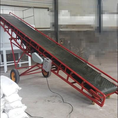 输送机精选爬坡输送机厂家 的用途