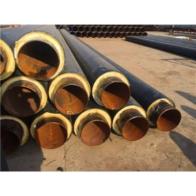大兴安岭高温复合钢套钢蒸汽保温管价格批发价