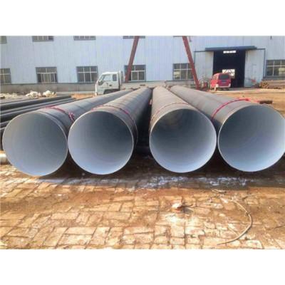 哈尔滨无缝环氧煤沥青防腐钢管价格销售