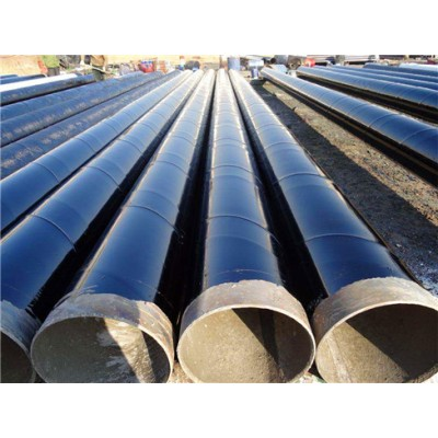 鹤岗无缝环氧煤沥青防腐钢管价格经销商