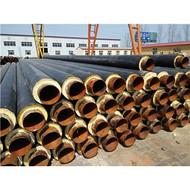 周口高温蒸汽保温钢管厂家价格批发商
