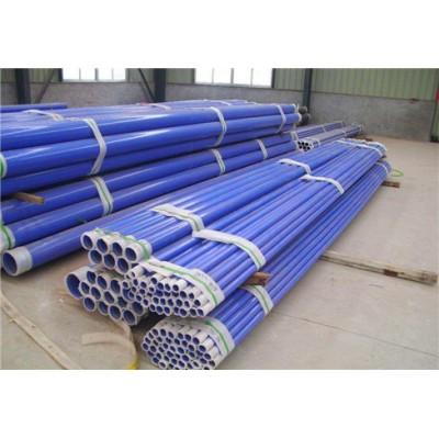 晋中岩棉保温钢管厂家价格信息