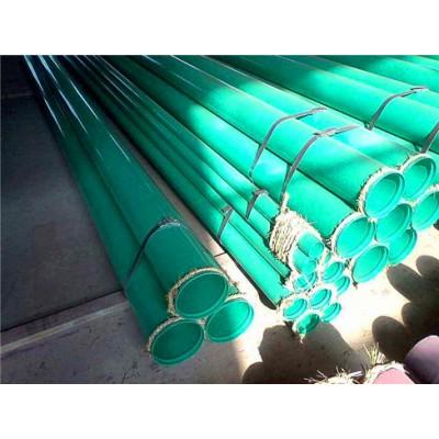 聊城环氧煤沥青防腐钢管价格招商