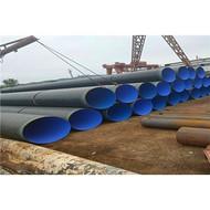 海东加强级3pE防腐钢管厂家价格资讯