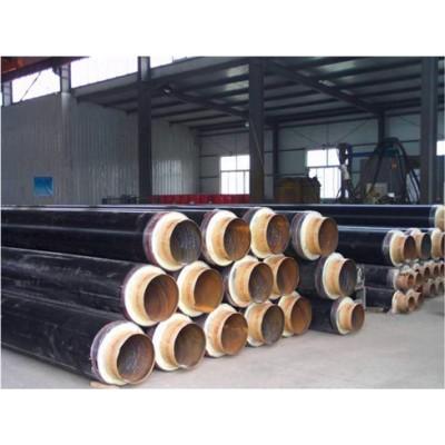 宜昌蒸汽式保温钢管价格厂商