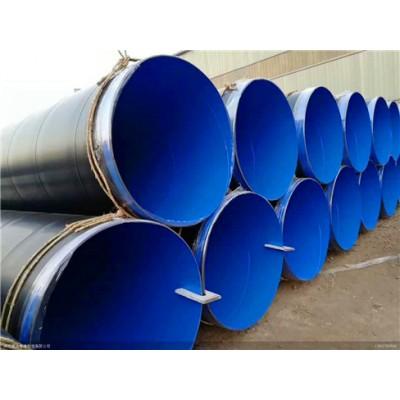 芜湖饮水用防腐钢管价格销售