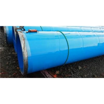 舟山螺旋防腐钢管价格一级代理