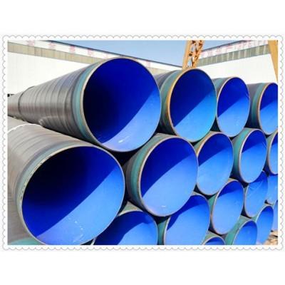 芜湖直埋式保温钢管价格怎么样