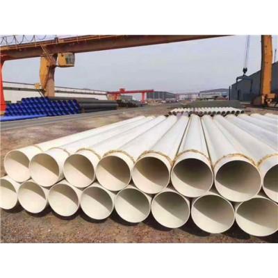 淮南架空式刚套钢保温钢管价格一级代理