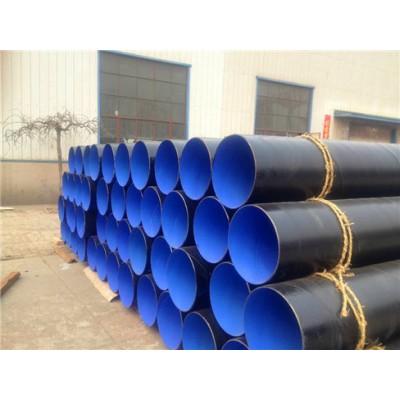 齐齐哈尔内外涂塑钢管价格一级代理