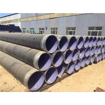 凉山污水处理用防腐钢管价格多少钱