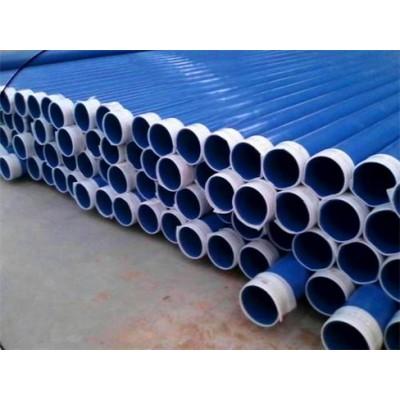 东城输水管道防腐钢管价格销售