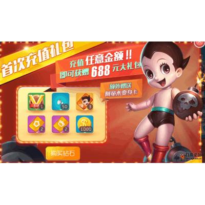 如何冲豆豆大厅九阳互娱游戏怎么游戏