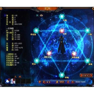 怎么玩新神兽集合天下大厅游戏怎么调胜率