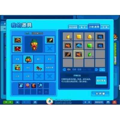 上梦语互娱神龙乐玩App有什么技巧