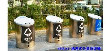 景观地埋式垃圾桶生产亚搏app下载安装诚招合作伙伴