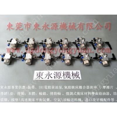JX36-500 冲床机械自动化喷油器,冲压机械手配套的喷油机 找 东永源