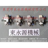 SNC-60 微量自动喷油装置,挥发性冲裁油节省喷油机