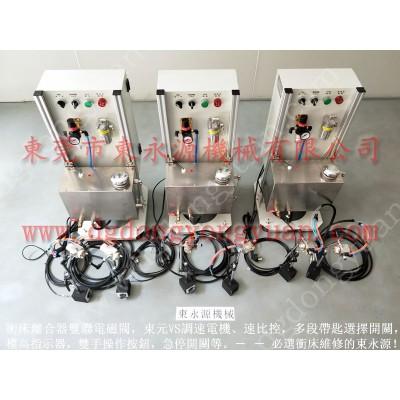 THD-60 冲压矽钢片用涂油器,冲床周边自动化设备 找 东永源