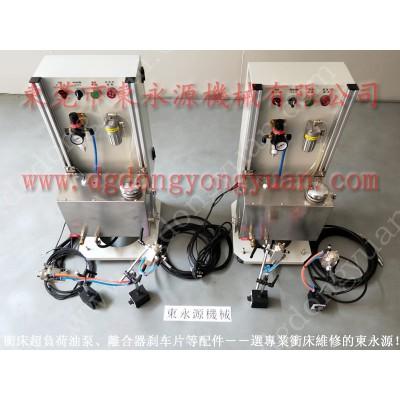 JSC-250 微量润滑装置,五金模具喷油机 找 东永源