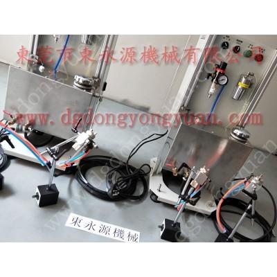 BC-35 冲床微量润滑装置,连续冲压多工位喷油设备