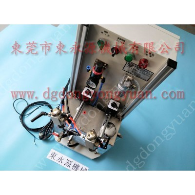 金丰 冲床喷油机,节省油品的 定制涂油系统由厂家直供