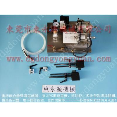YS1-500 材料双面冲床给油机,材料喷油应用自动化设备