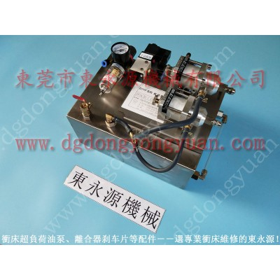 **36L-110 冲压加工微量润滑装置,冲压加工毡片式涂油机