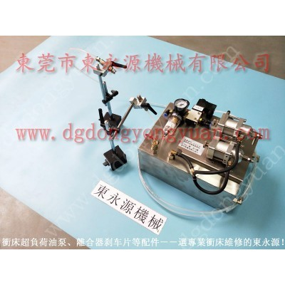 JFC21-125A 冲床给油器,压缩机外壳拉伸润滑机 找 东永源
