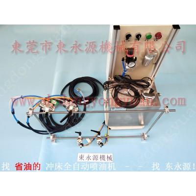 C1N-25 冲压材料自动供油机,钣金拉伸加工喷涂油装置 找 东永源