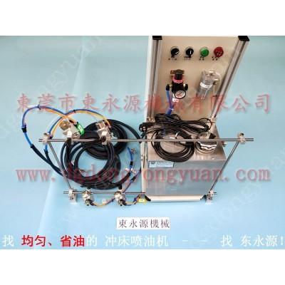 SP1-110 铝冲压材料涂油机,可编程冲压自动润滑设备