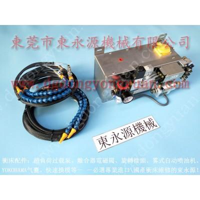 JD37A-315 冲压涂油解决方案,铜板冲压油自动喷涂油机