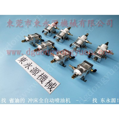 JH31K-125 准干式自动雾化润滑机,精密定转子加工喷涂油机 找 东永源