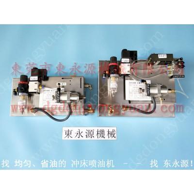 GTE1-25 硅钢片冲压润滑润油机,自动喷油机