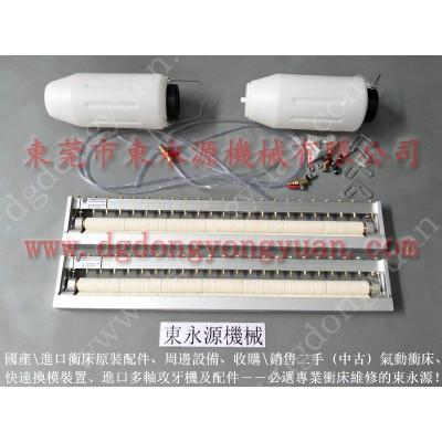 EDL-200 冲床加工定量加油装置,马达铁芯防锈喷油机 找 东永源