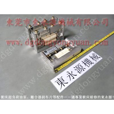 厂家直供 冲床喷涂油机,马达壳拉伸自动喷涂油器 找 东永源