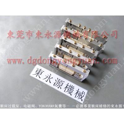 L4-1600 硅钢片冲压润滑机,五金模具喷机油设备 找 东永源