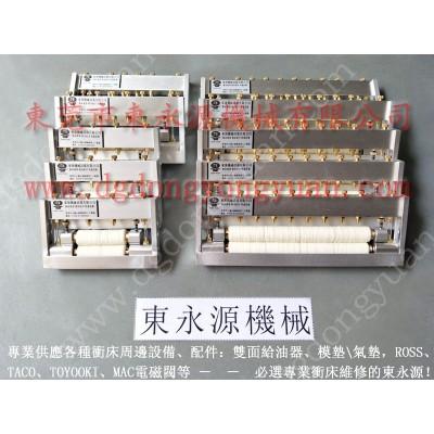 TJSH-80 冲压材料自动喷油机,冲压冲剪切削油滴油设备 找 东永源