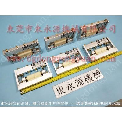 振力 冲床给油器,均匀的 冲压生产线自动给油器