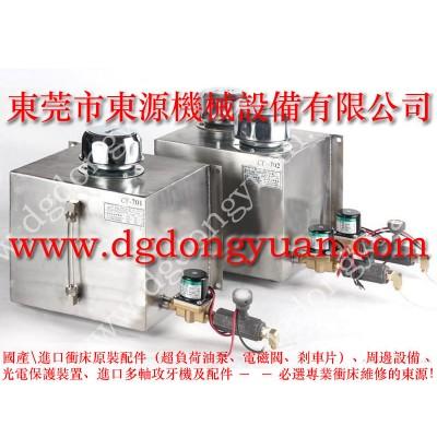 OCP-45N 高速自动冲压涂油器,金属制品多道拉伸给油器