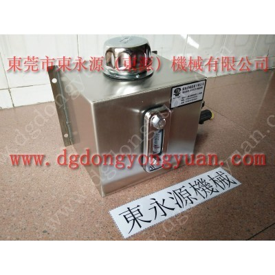 GTD1-260 冲压微量润滑滴油机,月饼盒冲压拉深喷油机