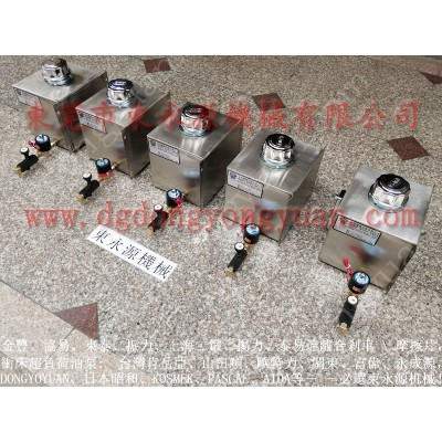 APM-500 冲压加工材料滚油机,微量润滑外部给油喷雾机 找 东永源