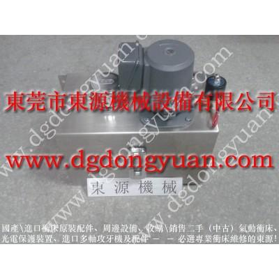 京利高速 油压机拉深产品喷涂油机