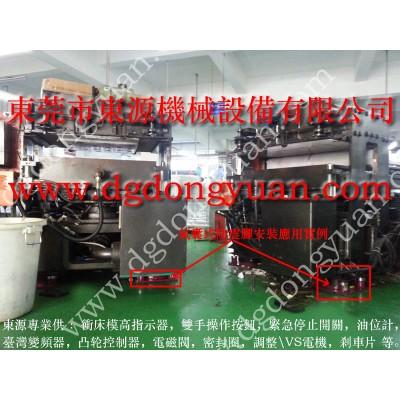 减震好的 楼上机器隔震动垫 楼上服装厂设备减震器找 东永源