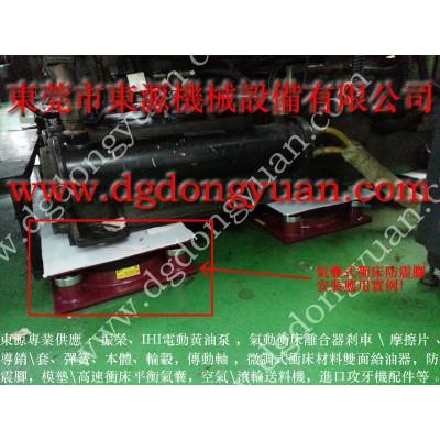 佛山效果好的 -切纸机专用气垫减震-找 东永源