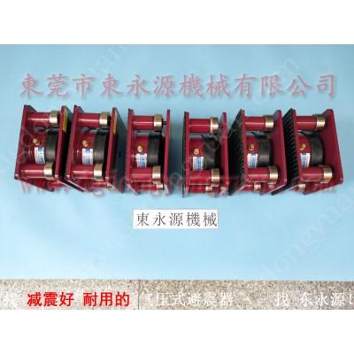 泰州 减震好的 模切机专用橡胶避震器 防震效率高充气垫脚